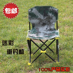 2016 new wholesale special fishing chair folding multi-functional outdoor fishing chair package mail 40 * 40