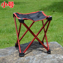 Outdoor super light aluminum folding stool fishing stool multi-function four-corner stool small mazz Small stool - red