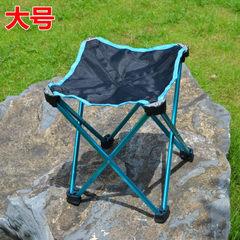 户外超轻铝合金折叠凳钓鱼凳子多功能四角凳小马扎太空椅 大号 大号凳子-红色