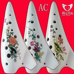 Ceramic flute wholesale xinli porcelain flute instruments 12 hole C tone single pipe 12 hole C tone  Golden lotus