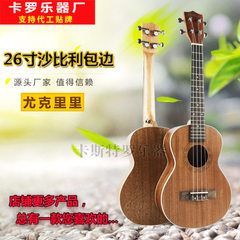 The manufacturer sells ukulele Hawaiian four-string guitar with a 26-inch chabilli bag The original wood color