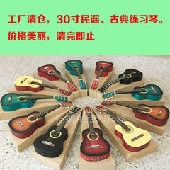 Ukulele offers a 30-inch inventory of six stringed guitars in a single guitar with a six-stringed gu Color mixing