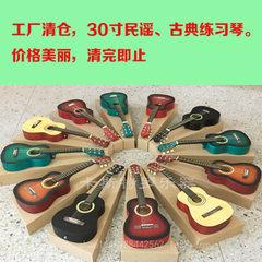 尤克里里特价30寸库存尾单吉他里里六弦吉他练习琴厂家直销 颜色混搭