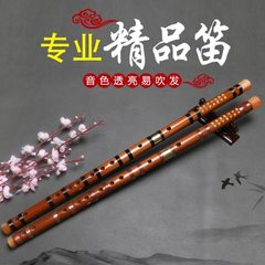 Chu yi bamboo flute flute flute children`s flute refined performance of adult flute major f - g Transparent line [C tone]