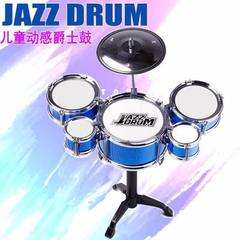 Children music toys simulation drum set drum set drum percussion early education yizhi toys manufact blue