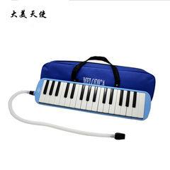 厂家直销32键口风琴 学生课堂教学口风琴32键软包  成人儿童 蓝