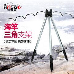 炮台钓鱼海竿支架加厚铝合金多功能插地海杆竿架渔具用品鱼竿支架 三角形架