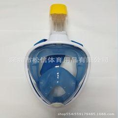 防辐射潜水面罩 成人儿童款潜水装备 全干式面罩工厂直销 蓝 S/M(儿童款)