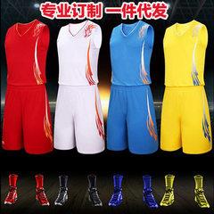 直销经典龙纹篮球服套装男 儿童中小学生比赛训练组队服支持定制 白色 XL码165CM-170CM