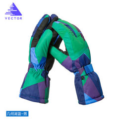 Cross-border vector ski gloves are specially designed for vector ski gloves Geometric lake blue - male l