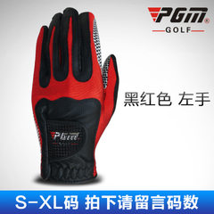 Supply PGM golf gloves men`s golf super fiber cloth gloves left hand single anti-skid particles Red and black on the left hand s.