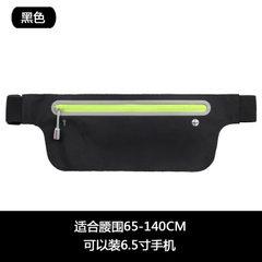Sports running bag outdoor gym bag waterproof jogging bag close-fitting mobile phone pocket black 6