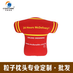 Manufacturer custom-made clothes model cushion for leaning on KFC pillow birthday gift can be custom Professional custom-made Professional custom-made