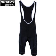 Mersteyo/mershiyou cycling suspenders, suspenders, suspenders, shorts, breathable stitching, bike we The ancient black titanium s.