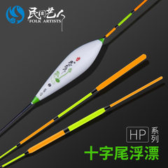 Folk artists fish float thickening eye-catching near-sighted flat tail nanometer float light mouth c HP01 carp hybrid -1