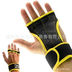 A replacement leather silicone riding gloves fitness gloves weightlifting gloves anti-skid half fing yellow m