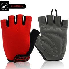 MK108山地公路电动自行单车骑行户外运动用品半指防晒短指手套 红色 M