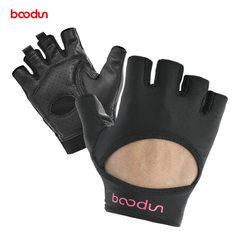 博顿夏季新款半指健身手套户外运动骑行手套防滑瑜伽手套厂家批发 黑色 S/M