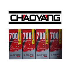 Acting chaoyang 700*18 25C FV48L FV48L road bike tire thickening butyl rubber inner tire Morning sun 700* 18-25c FV48 inner tube