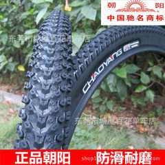 Genuine wear-resistant chaoyang chaoyang tire 26*1.95 bicycle tire 26 inches mountain bike tire 26 * 1.95