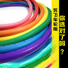 Non-inflatable solid tire color tire 26