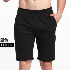 Men`s pure cotton pajamas single piece household pants sports casual pure color pant manufacturers d black l