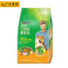 Guanneng pryna kondo chicken flavor dog food 1.5kg teddy samo adult dog food wholesale a hair Chicken flavor