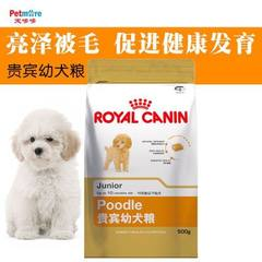 French royal APD33 poodle food 500g dodo pet food for dogs under the age of 10 months 500 g