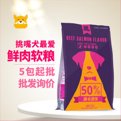 Crazy dog food fresh meat soft food teddy bear bomei small puppy puppies adult dogs 500g older dogs Coupon redemption orders