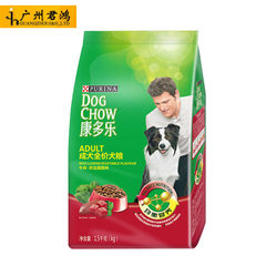 Guanneng prina kondo dog beef flavor dog food 1.5kg samotadi dog food wholesale on a consignment Beef flavor