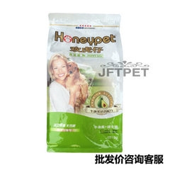 Huanhuzi 1.5kg shea butter probiotics natural milk cake food puppy food wholesale price see baby int NaiGao
