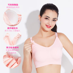 Large size lactation bra with open button in front of the bra for pregnant women pink m