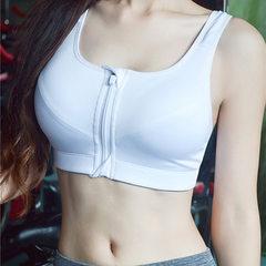 Professional sports zipper bra with no steel ring gathering yoga sleep shock resistant running women white s.