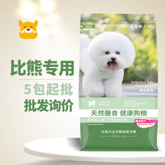 Crazy dog general than bear special fresh meat dog food small dog food 1500g spot wholesale Coupon redemption orders