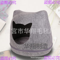 [factory direct selling] a large number of wholesale cat head felted pet cat kennel small dog kennel 34 cm * 36 cm * 40 cm