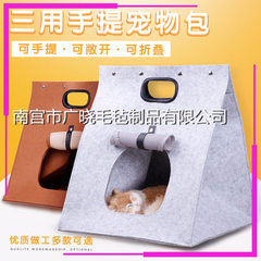 Felt-felt dog kennel cat kennel pet kennel felt-felt pet house various types of integrated cat kenne 48 cm * 40 * 40
