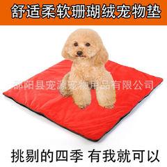 宠物用品厂家直销 珊瑚绒宠物垫子 猫窝 狗窝狗床小型犬四季通用 草绿色