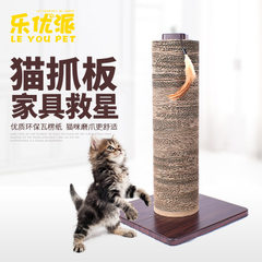 Leeuipai pet toy wholesale factory creative cat scratch board claw grinder with feather column corru The picture color 30.5 * 30.5 * 51 cm