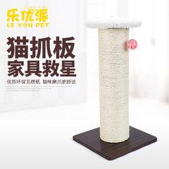 Leeuipai pet toy factory direct sales cat gripper small grasp plate solid sisal cat grasp column cat 30.5 * 30.5 * 57 cm
