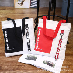 Direct selling personality Korean version of the letter hit color iron ring with tot BBB 0 bags for  White band of iron rings