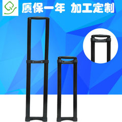 Dongguan qiangyi customized wholesale toolbox, aluminum rod, aluminum rod, heavy duty rod can carry  black