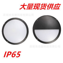 Outdoor LED moisture-proof lamp wall lamp waterproof ceiling lamp housing accessories die cast IP65  15 w.