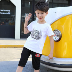 Boys` summer suit in the big boys 2018 new boys` leisure Korean version of two pieces of sports fash white 120 cm