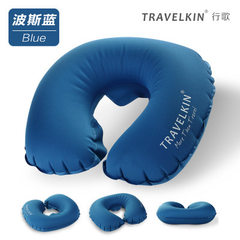 TPU outdoor travel u-shaped inflatable pillow neck guard pillow aircraft pillow neck guard office u- blue 31 * 35 * 10.5