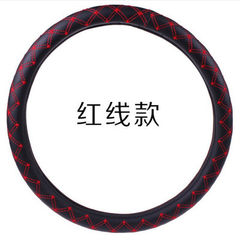 Wholesale truck trucks wine red steering wheel cover 42 45 47 50 cm complete size The black line 36 cm