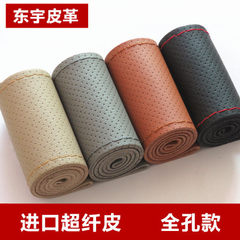 超纤皮方向盘套厂家直销 四季通用手缝汽车把套 全孔款 热卖 全孔款-米色米线 36cm