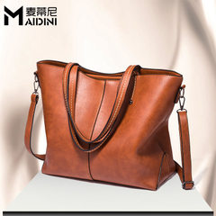 Madini`s new fashion tote bag is a cross border shoulder bag for women apricot