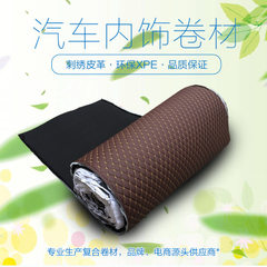 XPE embroidery lichee leather roll material auto pad materials guangzhou manufacturers direct sellin black