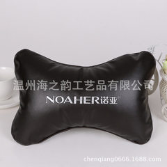 Manufacturer new products on the market, fashionable and creative high - grade cars with bone pillow Can be customized 20 * 30
