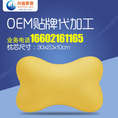 Head pillow for car head pillow for car head pillow for car neck pillow for car headrest yellow 30 x20x10cm